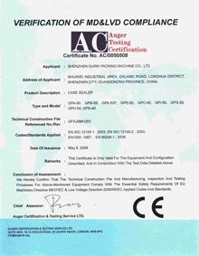 固尔琦CE荣誉证书