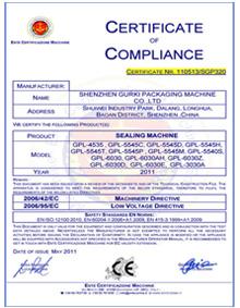 封切收缩机CE证书