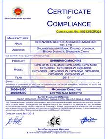 2011收缩包装机CE证书