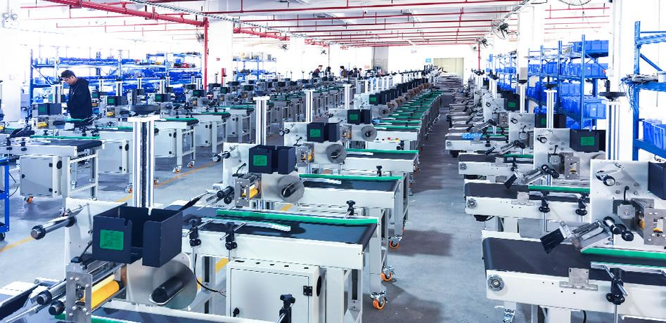 自动折盖封箱机生产线