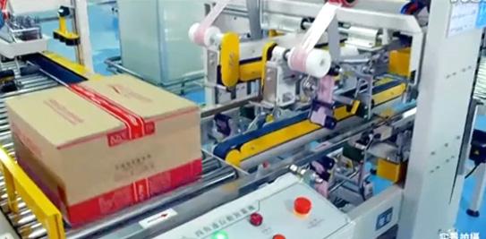 中山日丽日用化妆品包装生产线由固尔琦定制