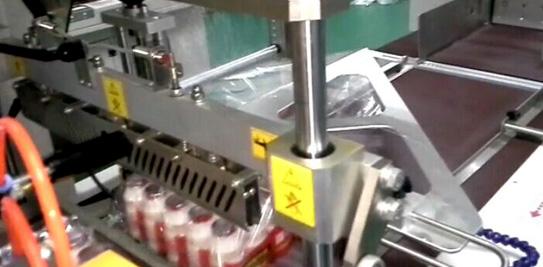 瓶装盒饮料产品可用全自动封切收缩包膜机