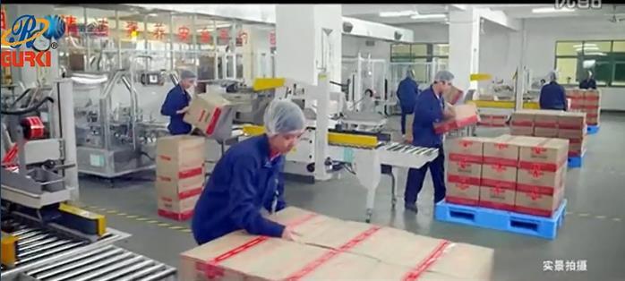 化妆品行业使用固尔琦自动包装生产线案例