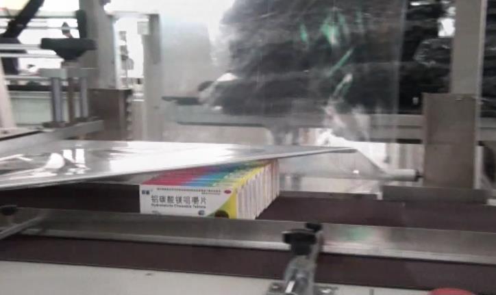 医药行业案例·固尔琦热收缩包装机应用于玉林制药