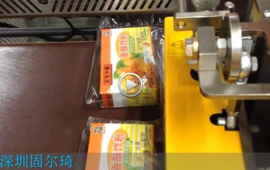 自动包装流水线应用在食品加工调味品行业案例