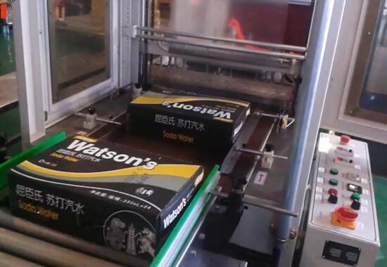 固尔琦全自动直进料袖口式包装机在屈臣氏包装中的应用
