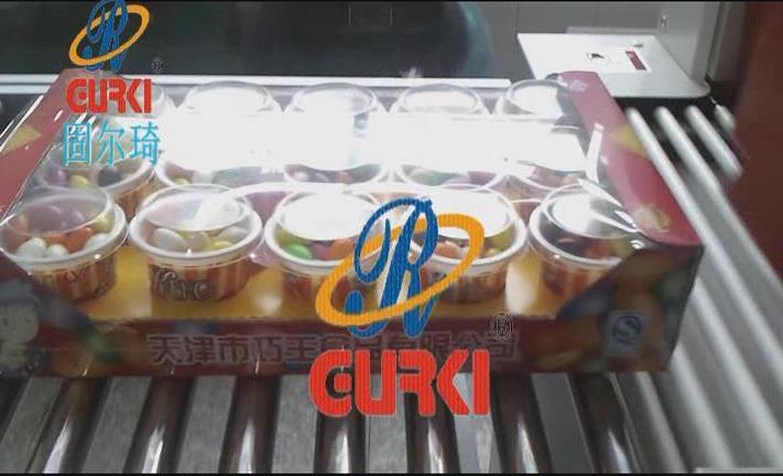 食品行业中的热收缩包装机