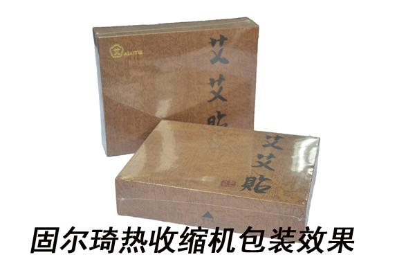 盒子包膜12