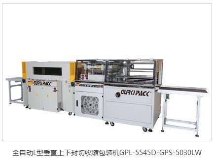 沈陽熱收縮機采購價格是多少 哪家好