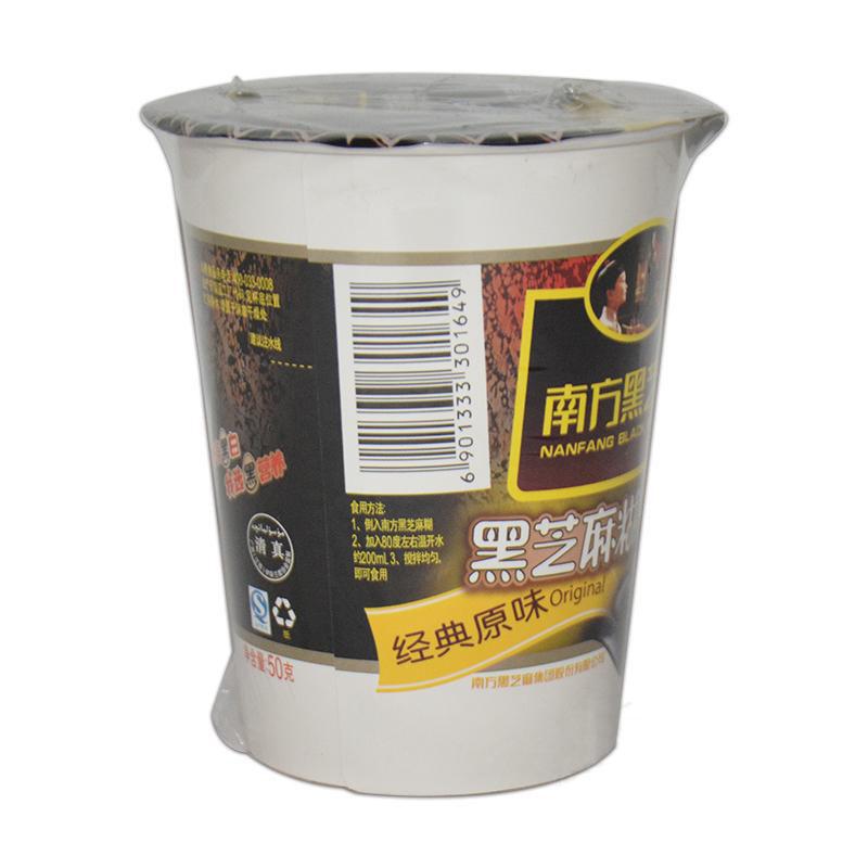 收缩包装机——杯装黑芝麻糊包膜