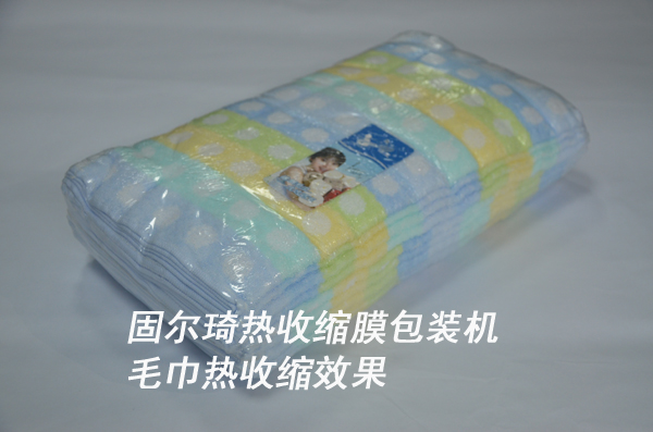 毛巾熱收縮膜包裝機