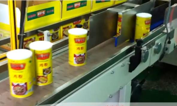 圓瓶裝箱機 自動包裝瓶子
