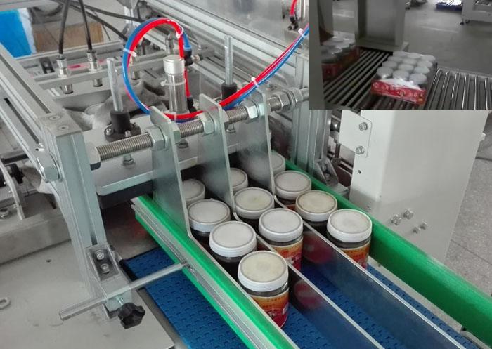 辣椒酱、腌菜、豆腐乳采用热收缩膜包装机