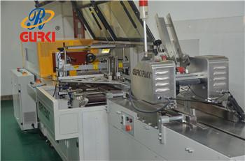 热收缩包装机配件提供体系和运输不同产品的宽度