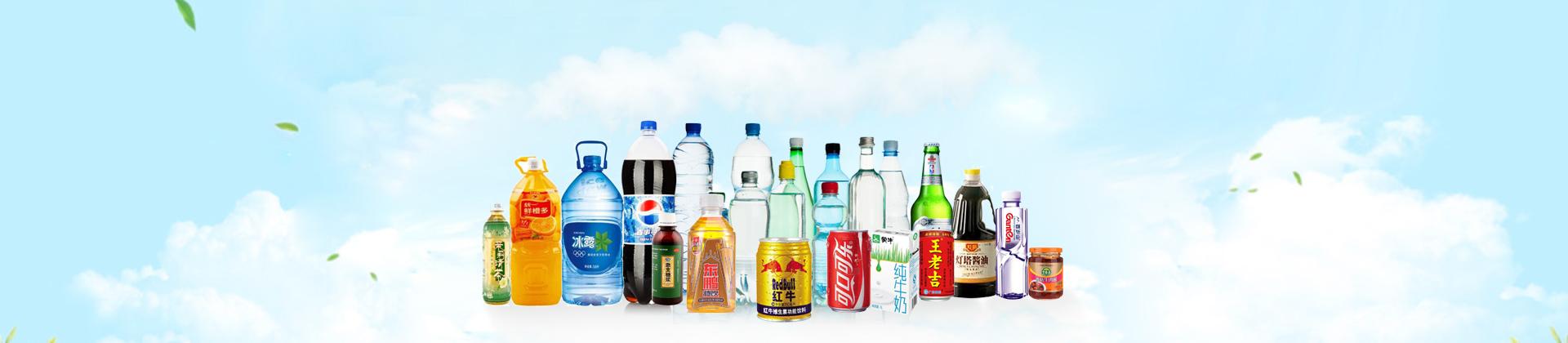 饮料打包机认为会有在饮料行业高度个性化和专业化的趋向