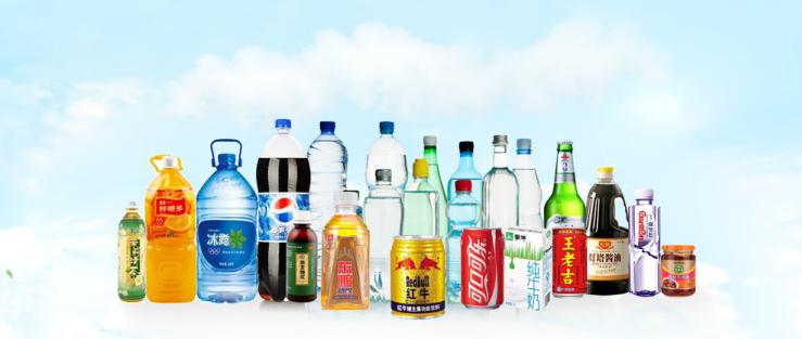 你晓得二零一八饮料袖口热收缩包装机新款式吗