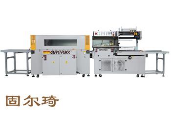 中山市热收缩包装机制造商