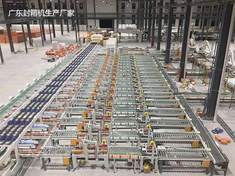 广东封箱机生产厂家