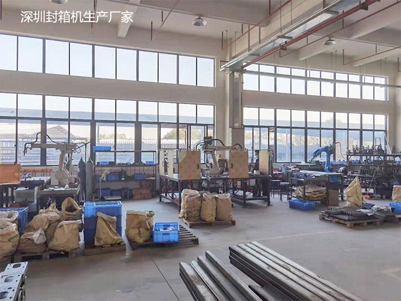 深圳封箱机生产厂家哪里有,龙华大浪固尔琦!