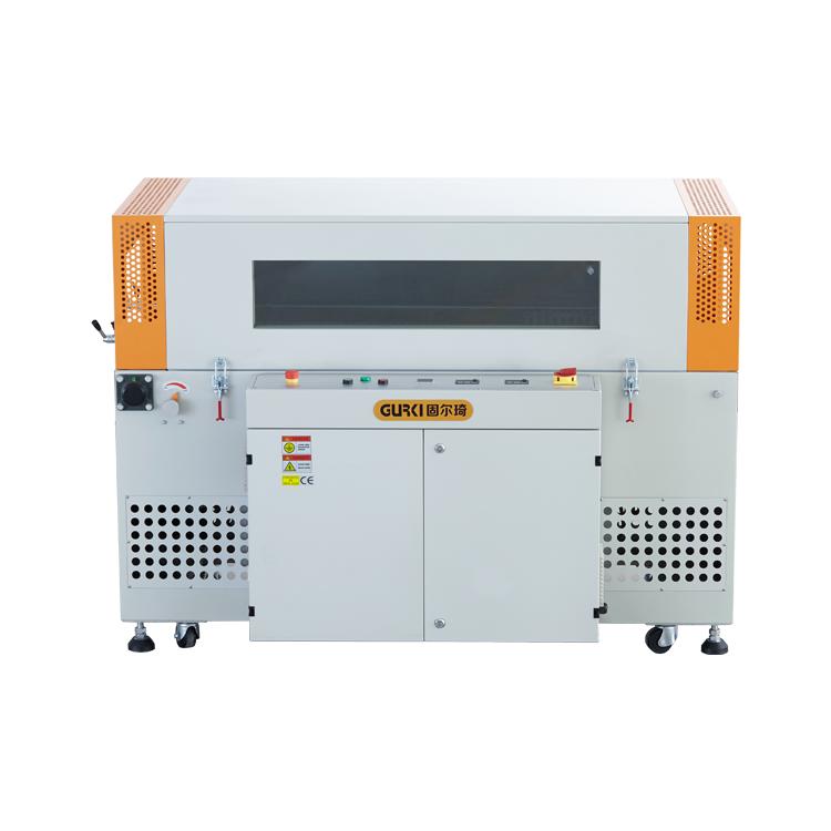 关于热收缩包装机的组成和优点有哪些