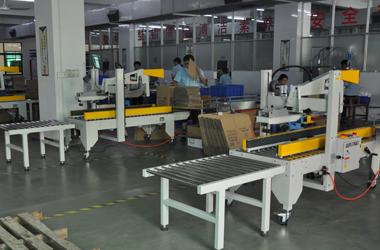 开箱封箱机厂家 深圳固尔琦专业热收缩机供应商