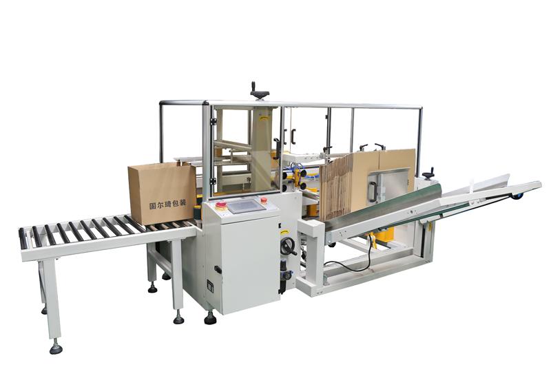纸箱自动成型封底机GPK-40