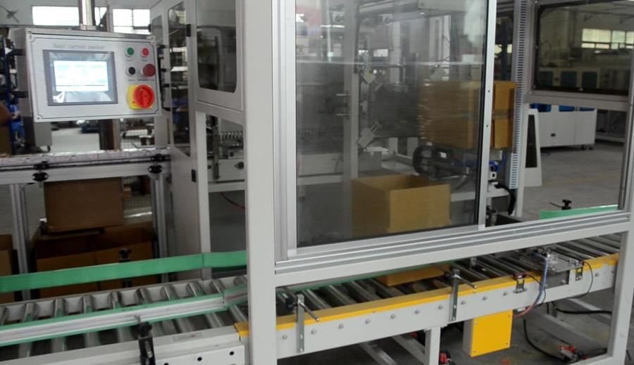 灯具包装方案 固尔琦自动化装箱打包流水线