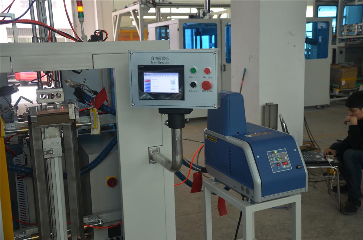 电商折盒机GPT-25D